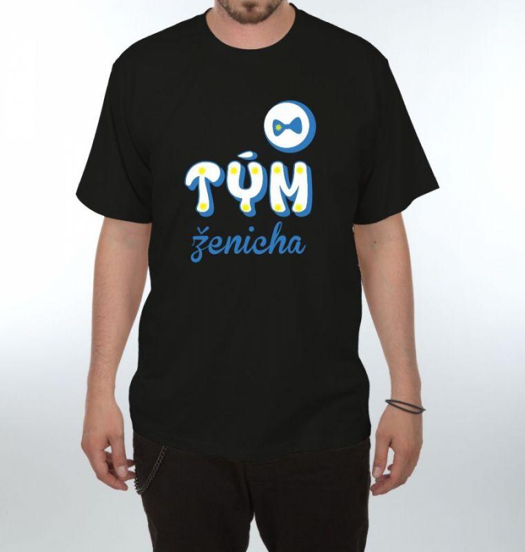 Tričko - Tým ženicha - XL Divja