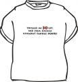 Tričko - Trvalo mi 30 let, než jsem začala vypadat - XL (18-E Divja.cz