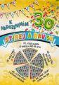 Přání k narozeninám -  30 let - stírací